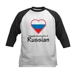 Happily Married Russian Kids Baseball Jersey