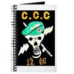 C.C.C. Special Forces Journal