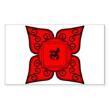 Root Chakra Mandala Rectangle Decal