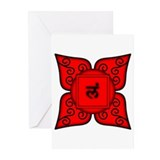 Root Chakra Mandala Greeting Cards (Pk of 10)