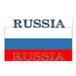 Russia Russian Flag Postcards (Package of 8)