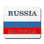 Russia Russian Flag Mousepad