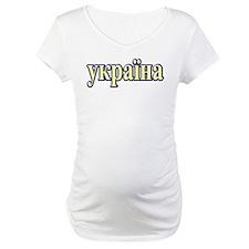 Cute Ukraine country Shirt
