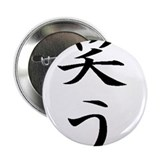 "Cool Comfort 2.25"" Button (100 pack)"