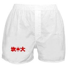 Canada in Chinese Boxer Shorts