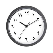 Iranian Wall Clock (White)