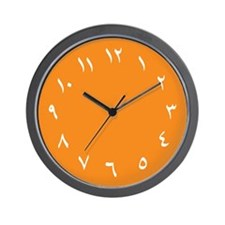 Iranian Wall Clock (Orange)