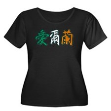 Ireland in Chinese T
