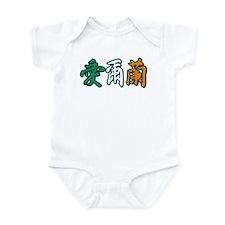 Ireland in Chinese Infant Bodysuit