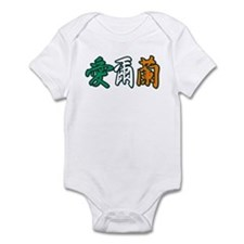 Ireland in Chinese Onesie