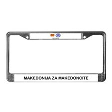 Macedonian not Greek License Plate Frame
