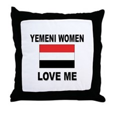 Yemeni Love Me Throw Pillow