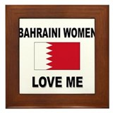 Bahraini Women Love Me Framed Tile