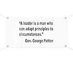 Patton Leader Quote Banner