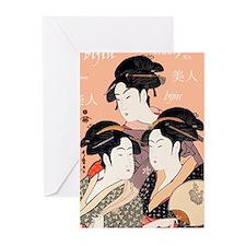 Utamaro's Three Japanese Beau Greeting Cards (Pack