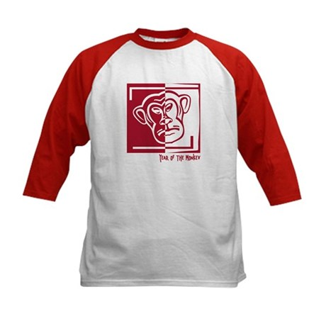 Year of the Monkey Kids Baseball Jersey