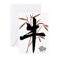 Year of The Ox Symbol Greeting Cards (Pk of 10)