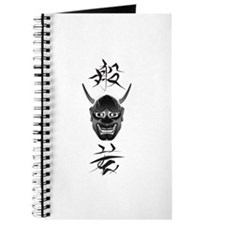 Hannya Journal