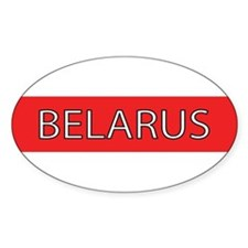 Full Name Outlined Oval Sticker (10 pk)
