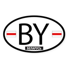 Pa-Belarusku Double Flag Oval Sticker (10 pk)