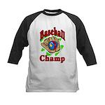 Baseball Champ Kids Baseball Jersey