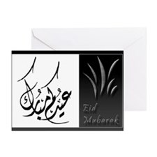 Eid Cards Greeting Cards (Pk of 20)