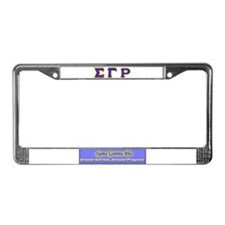 Rho License Plate Frame