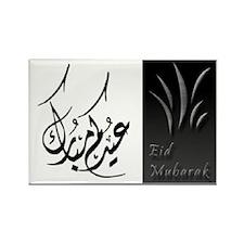 Eid001 Rectangle Magnet