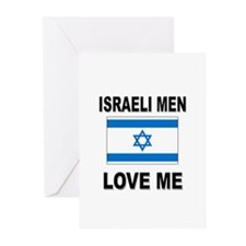 Israeli Men Love Me Greeting Cards (Pk of 10)
