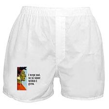 "Dante ""I Wept Not"" Boxer Shorts"