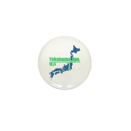 Vintage Yokohama Mini Button (100 pack)