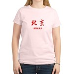 Beijing Women's Light T-Shirt
