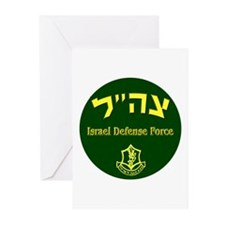 IDF Logo Greeting Cards (Pk of 10)