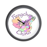 Fengcheng China Map Wall Clock