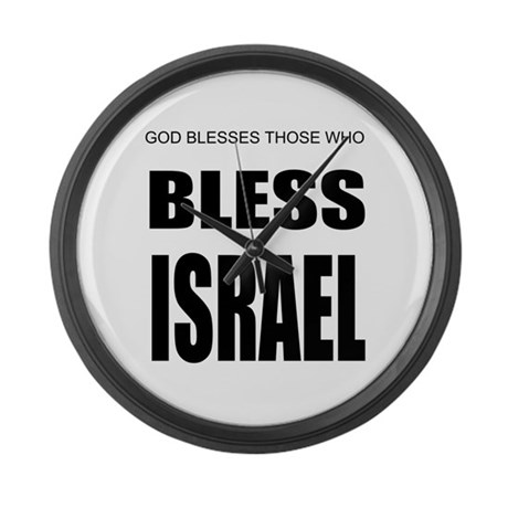 Bless Israel Giant Clock