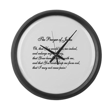 The Prayer of Jabez Giant Clock