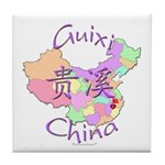 Guixi China Map Tile Coaster