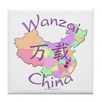 Wanzai China Map Tile Coaster