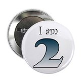 "I am 2 (navy blue) 2.25"" Button (10 pack)"
