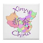 Xinyu China Map Tile Coaster
