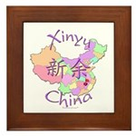 Xinyu China Map Framed Tile