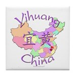 Yihuang China MAp Tile Coaster