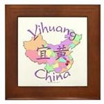 Yihuang China MAp Framed Tile