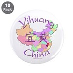 Yihuang China MAp 3.5