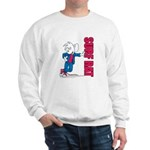 SURF RAT Sweatshirt