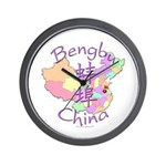 Bengbu China Map Wall Clock
