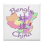 Bengbu China Map Tile Coaster