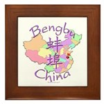 Bengbu China Map Framed Tile