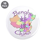 Bengbu China Map 3.5