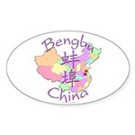 Bengbu China Map Oval Sticker (10 pk)